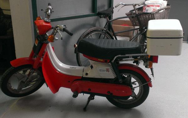 Honda 75